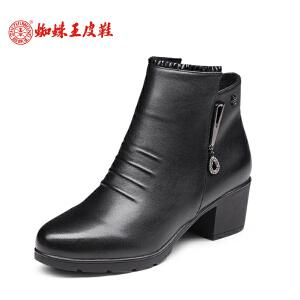 蜘蛛王女靴短靴2017秋季新款真皮粗中跟短筒侧拉链女士皮靴橡胶底