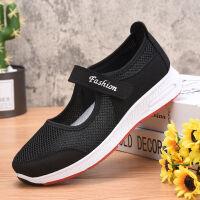 新款老北京布鞋中老年女士透气凉鞋平底一脚蹬镂空妈妈舒适健步鞋 35 收藏优先发货