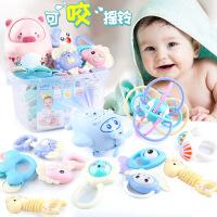 新生婴儿玩具0-1岁摇铃套装组合 幼儿宝宝益智早教响铃手铃 生日礼物六一圣诞节新年礼品