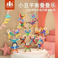 儿童叠叠乐积木大力士平衡亲子互动早教益智力叠叠高桌面游戏玩具