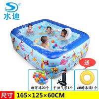 水迪婴儿游泳池家用小孩儿童宝宝充气戏水池保温加厚