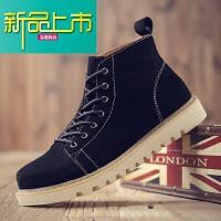 新品上市冬季马丁靴男英伦雪地加绒保暖棉鞋工装男鞋高帮潮男靴子增高短靴