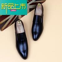 新品上市尖头皮鞋男韩版休闲男鞋潮流型师婚鞋套脚内增高正装商务鞋
