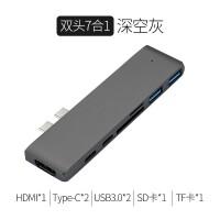 type-c�U展�]�O果拓展�]USB3.0分�器�D接�^macbookpro拓展器 【type-c�p�^七合一 深空灰】PD快