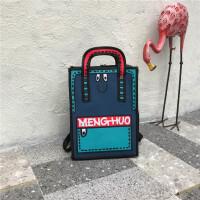 二次少女双肩背包韩版ulzzang校园中学生书包休闲个性涂鸦背包 蓝色 礼物
