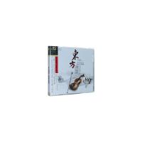 正版音乐 星文唱片 东方情弦 情迷小提琴 HQCD 1CD 小提琴曲