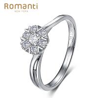 罗曼蒂珠宝克拉效果群镶钻戒女款显钻求婚钻石戒指女18k金结婚戒指需定制