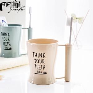 门扉 牙刷杯 创意家居日用儿童学生洗漱牙刷杯子卫浴用品便携牙刷带手柄塑料收纳盒漱口杯