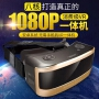 Remax VR一体机RT-V03 头盔头戴式智能高清3d虚拟现实眼镜4K机