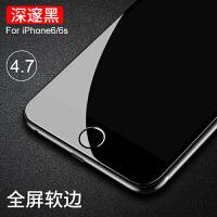iPhone6钢化膜适用苹果6s防窥膜6plus全屏防窥防偷看手机贴膜六
