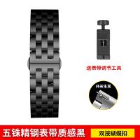 三星gear s3/S2/sport s4智能手表表带galaxy watch lte金属米兰尼斯不 三星galaxy