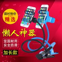 便携床头蛇形多功能通用支架夹子懒人手机金属旋转支架