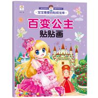 百�公主�N�N��2-3-4-5-6�q�����N����熨N����和��N����益智玩具�N