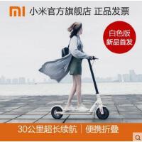 小米米家电动滑板车成人儿童学生迷你便携折叠双轮休闲代步车