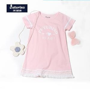 [满200减100]芙瑞诺童装女童夏装时尚糖果色流苏纯棉短袖中长款T恤