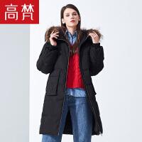 【1件3折 到手价:599元】高梵新款轻奢大毛领羽绒服女中长款韩版宽松加厚保暖冬季外套