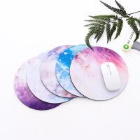 创意个性星球鼠标垫 柔软垫子小清新圆形笔记本电脑垫橡胶加厚