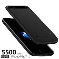 iphone7背夹充电宝苹果6电池7plus专用背夹式8X大容量6s超薄手机壳一体式无线冲便携移动电
