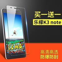 联想K50-T5手机膜贴膜高清防爆玻璃膜 联想乐檬K3 note3(5.5寸)【钢化玻璃膜】