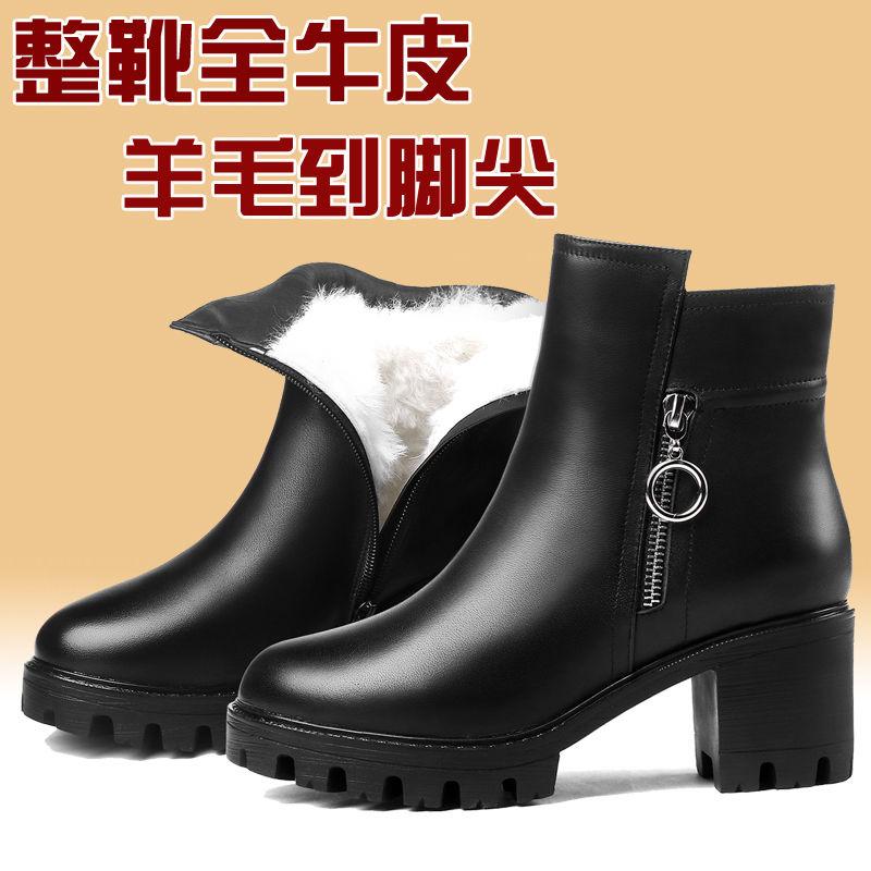 牛皮短靴女粗跟加绒中年妈妈棉鞋冬季新款高跟羊毛女靴子棉靴 WS8589(全牛皮羊毛到脚尖)