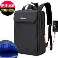 双肩包男士商务背包电脑包15.6寸韩版女休闲潮14寸初高中学生书包