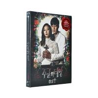 正版音乐 主君的太阳 cd 韩剧原声带 2CD 32P剧情彩页
