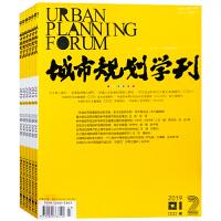 城市规划学刊杂志 订阅2020年 也可全套购买 共6期 城市规划设计杂志