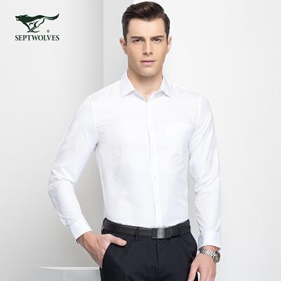 七匹狼长袖商务衬衫男士2017春季新款时尚提花长袖商务衬衣男士9.18-9.22满199-80