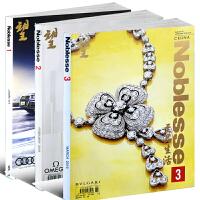 Noblesse望至品生活3本打包杂志2019年4/5/6月 时尚服饰珠宝 名表名车 美食奢侈品类生活期刊