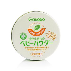 保税区直发 日本WAKODO和光堂绿茶婴儿痱子粉 120g 红茶香