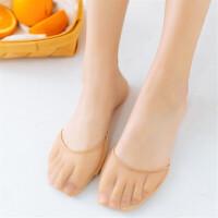 2双高跟鞋防磨脚袜子女 浅口隐形硅胶防滑前脚掌加垫半掌袜防痛垫