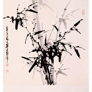 著名画家、书法家 董寿平《墨竹》