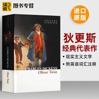 雾都孤儿 英文原版小说 Oliver Twist 查尔斯狄更斯 世界名著 柯林斯经典文学 正版原著进口英语书籍 可搭远大