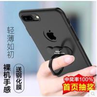 【支持礼品卡】苹果7plus手机壳iphone6保护套磨砂简约防摔女款新潮指环支架全包