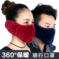 保暖耳套口罩耳罩二合一男女儿童耳捂包骑行护耳