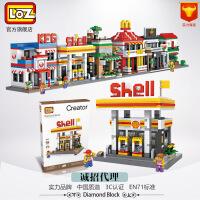LOZ梦想小镇小颗粒积木儿童玩具益智拼装积木麦当劳