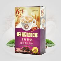 台湾伯朗咖啡 速溶三合一咖啡(卡布奇诺咖啡)189g盒装21g*9条