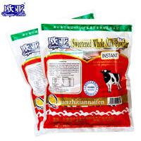 【日期新鲜】欧亚牛奶全脂速溶成人奶粉400g*2包早餐包邮促销