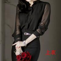 №【2019新款】冬天小姐姐穿的衬衣女加绒冬加厚百搭上衣黑色衬衫秋装长袖韩版