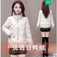 新款女冬装白色薄款轻便小个子高端女士外套短款轻薄羽绒服