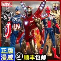 中动钢铁侠手办玩具漫威模型摆件mk85蜘蛛侠美国队长5复仇者联盟3