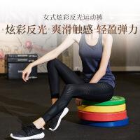 【9.23网易严选大牌日 1件3折】女式炫彩反光运动裤