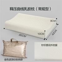 乳胶枕头枕芯护颈枕单人舒适枕一只高低家用枕芯