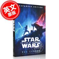 预售 星球大战正传9天行者崛起官方小说 英文原版 Star Wars The Rise of Skywalker 精装