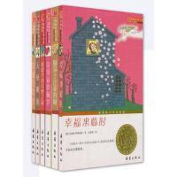 国际大奖小说书系6册苦涩巧克力 天使雕像 爱德华的奇妙之旅 浪漫鼠德佩罗 偷莎士比亚的贼 幸福来临时(6册)儿童读物励