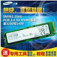 【支持礼品卡】Samsung/三星 SM961 NVME M.2 PCIE SSD固态硬盘256G 行业960PRO