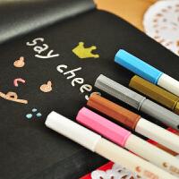 三年二班●小清新金属墨水水彩笔 记号笔 油漆笔 涂鸦黑页纸用