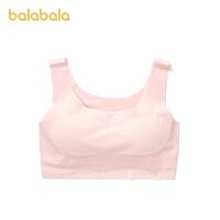 【2件6折价:40.1】巴拉巴拉女童内衣发育期小学生儿童成长小背心文胸防凸点甜美风