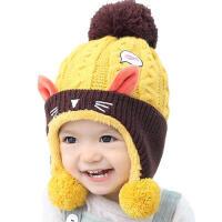 茉蒂菲莉 儿童帽子 冬季男女宝宝护耳帽加绒加厚针织毛线帽