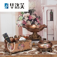 家里的装饰品欧式果盘套装家居客厅装饰工艺品多功能纸巾盒树脂三件套茶几摆件J